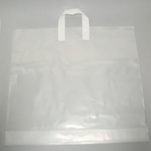 Пакети поліетиленові 50 шт. (49 х 54 х 10 см.) 5-9406