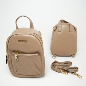 Сумка-рюкзак (21 х 16 х 10 см.) 5-7259