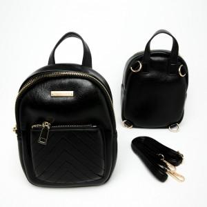 Сумка-рюкзак (21 х 16 х 10 см.) 5-7258