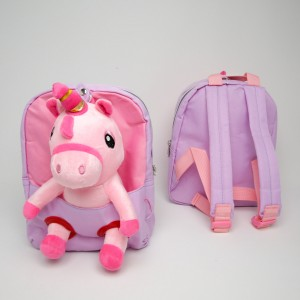 Рюкзак дитячий (25 х 21 х 8 см.) 5-7360