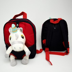 Рюкзак дитячий (25 х 21 х 8 см.) 5-7358
