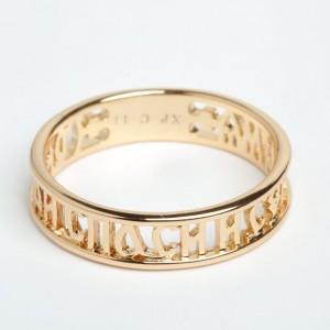 Перстні XUPING Gold 511582