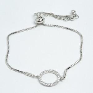 Браслет XUPING Silver (розйомне) 205641