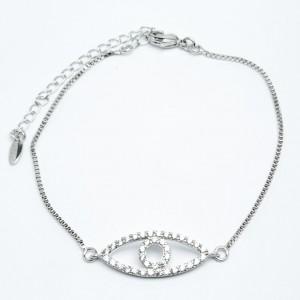 Браслет XUPING Silver (18.5 + 5.5 см.) 205323