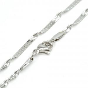 Цепочки XUPING Silver (45 х 0.3 см.) 205770